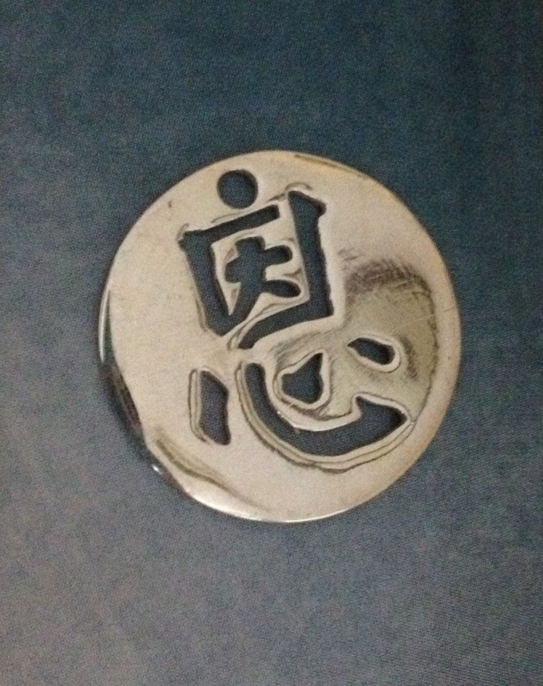 If I Were To Get A Tattoois Would Be It Chinese Symbol For