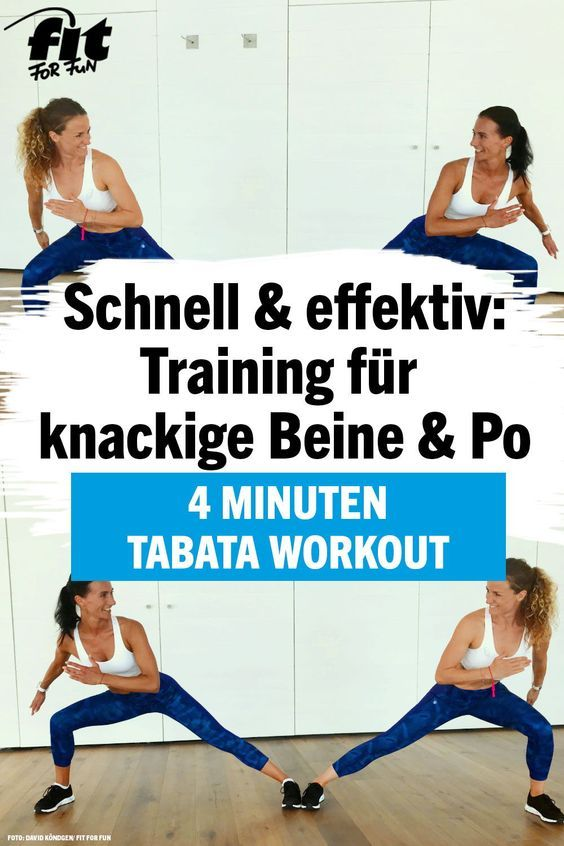 Photo of Tabata: 4-minute workout for tight legs and buttocks – FIT FOR FUN