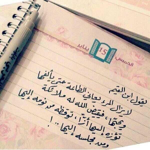 مدونة عمو Quran Quotes Inspirational Holy Quotes Islam Facts
