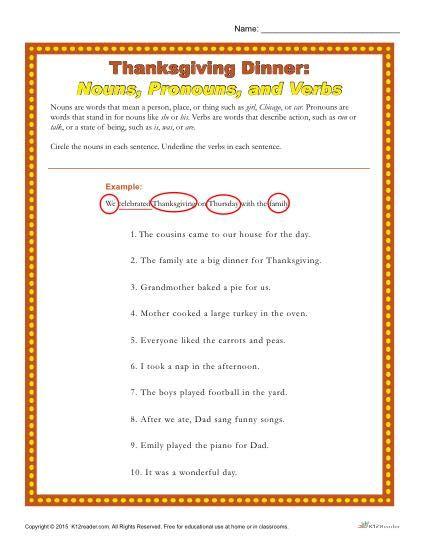 thanksgiving dinner worksheet k12 nouns pronouns nouns verbs thanksgiving worksheets. Black Bedroom Furniture Sets. Home Design Ideas