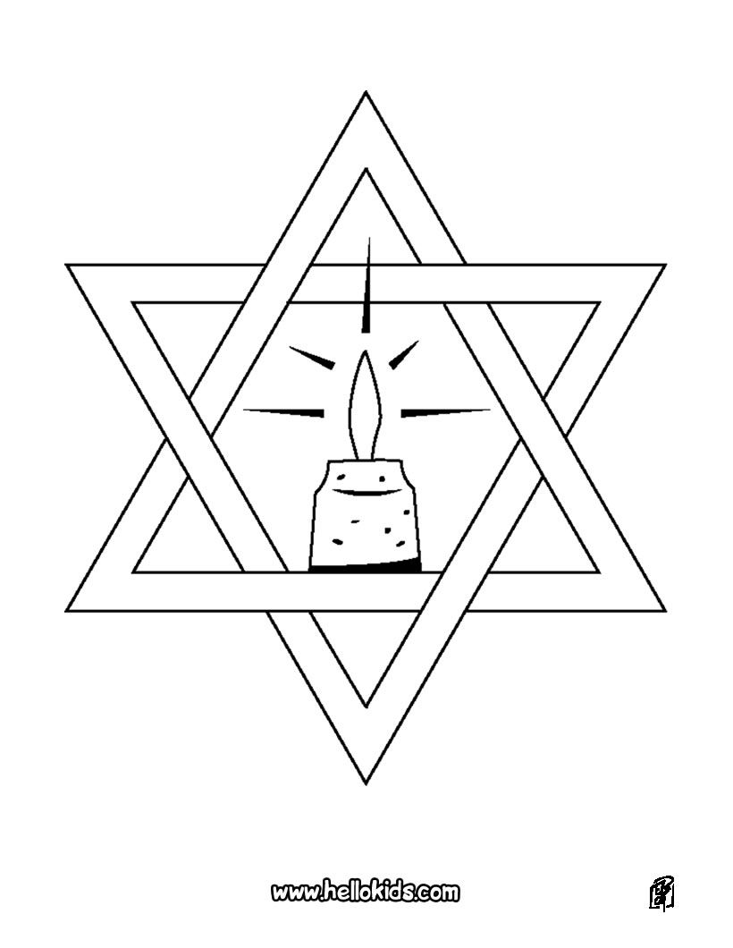 Star Of David Coloring Page Star Coloring Pages Coloring Pages