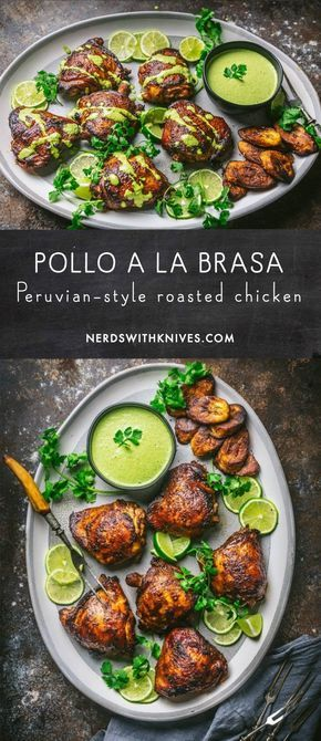 Pollo a la Brasa (Peruvian-style Roasted Chicken)
