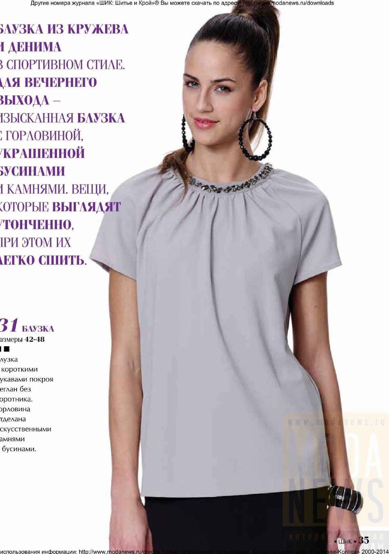 #ClippedOnIssuu from Shik07 14 collar adorno piedreria