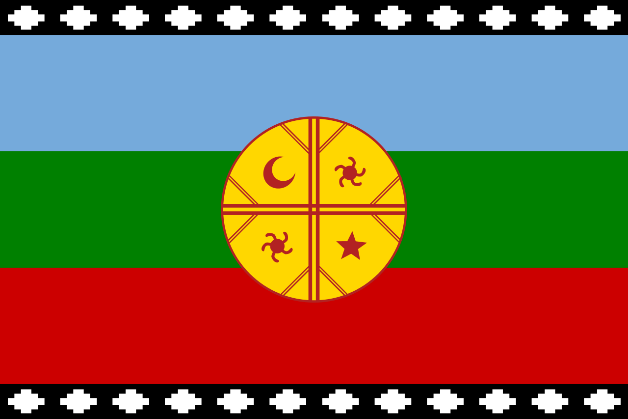Mapuche Chile Flag Cthulhu Tattoo Handwritten Letters