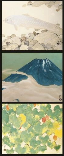 Ryushi Kawabata,  Seicho (Clarity)
