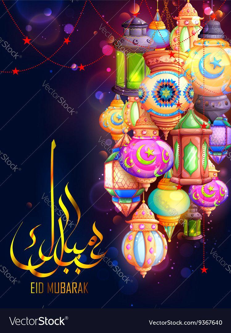 Illustration Of Eid Mubarak Happy Eid Greeting In Arabic Freehand