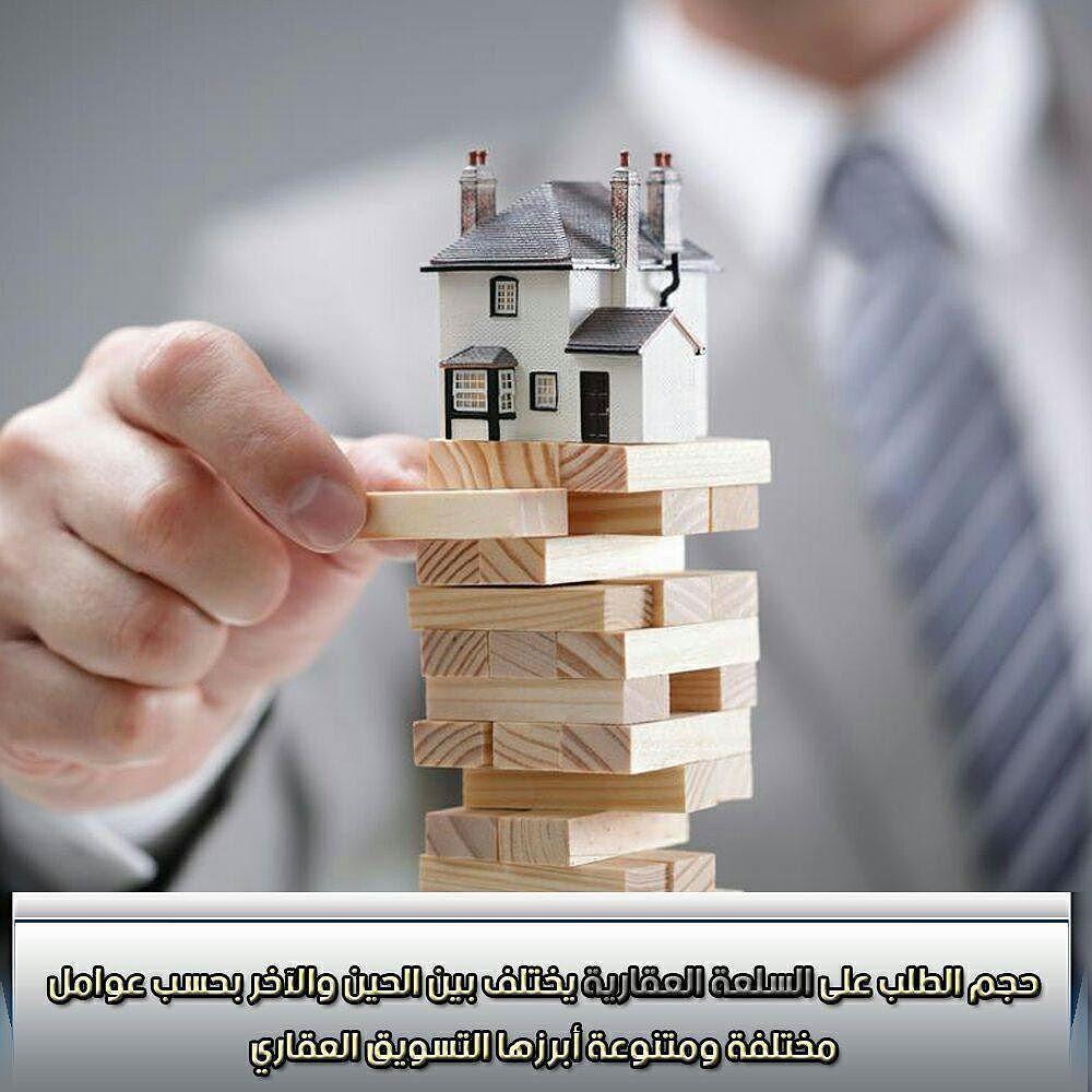 النساء يفضلن الاستثمار في العقارات لأنها آمنة بنسبة أكبر من الاستثمارات في الأسهم والأوراق المال دبي أنا Estate Planning Real Estate Real Estate Marketing
