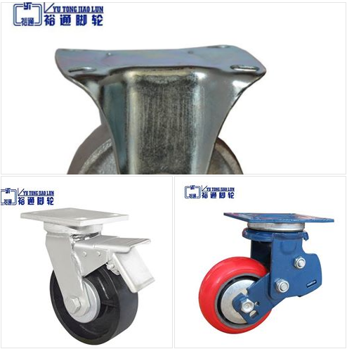Caster Wheel Manufacturer Caster Wheel Supplier Ytcaster Industrial Caster Wheels Metal Caster Wheels Heavy Duty Caster Wheels