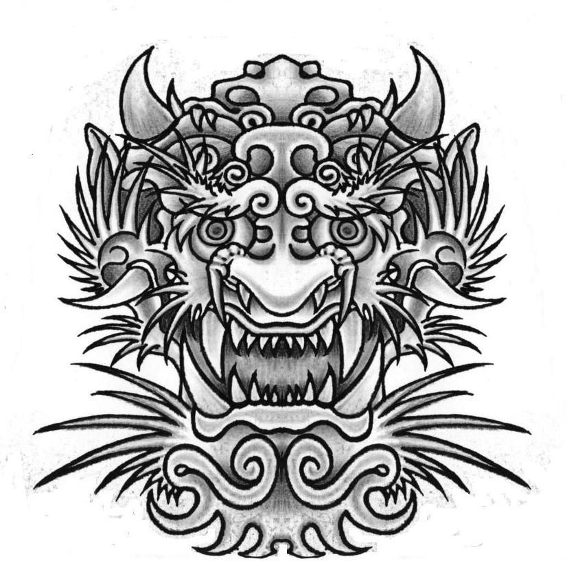 Black And Grey Japanese Dragon Face Tattoo Design Japanese Tattoo Designs Dragon Head Tattoo Japanese Tattoo