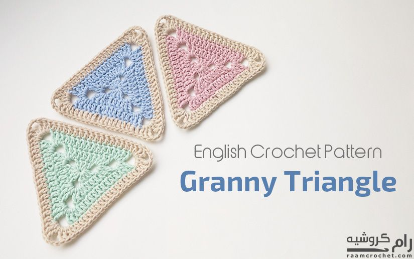 Crochet Granny Triangles | Crochet - grannies and stitches | Pinterest