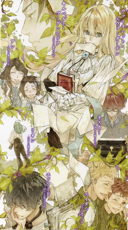 Choáng ngợp với bom tấn anime 'Violet Evergarden' của xưởng Kyoto Animation