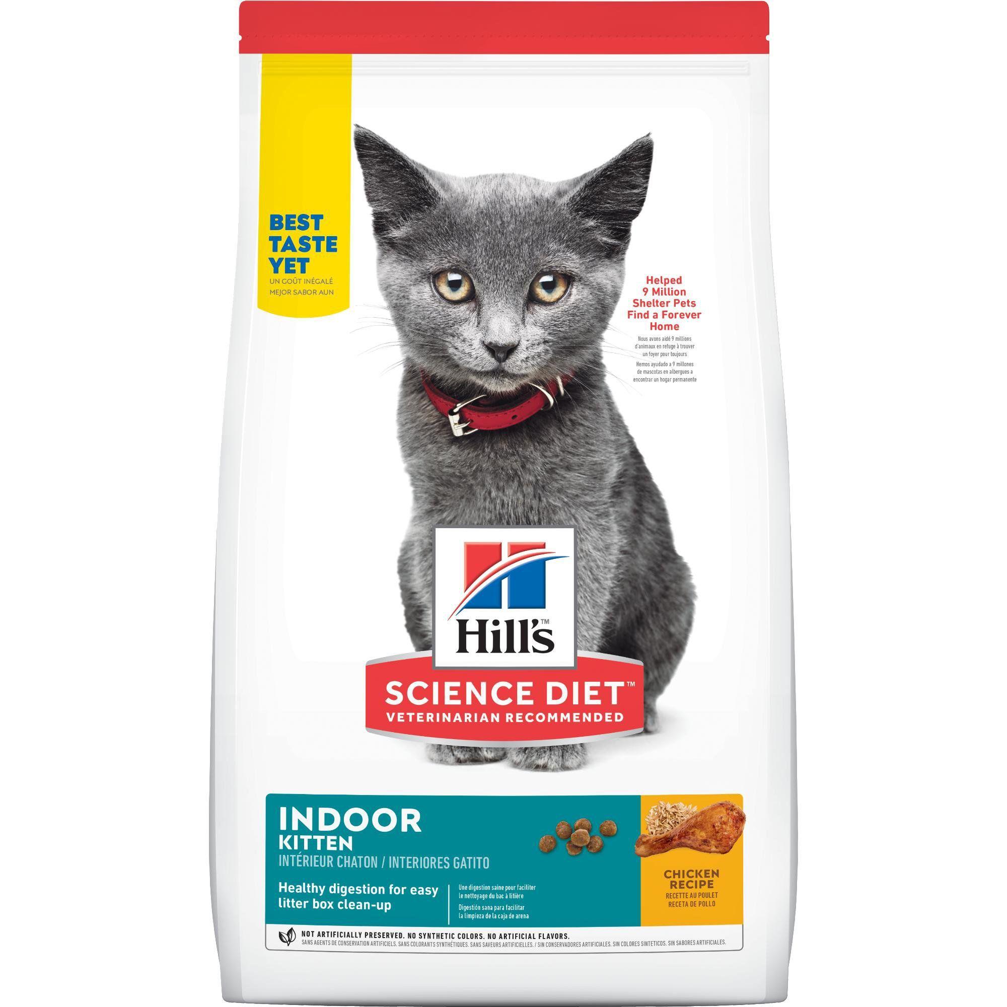 Hill S Science Diet Indoor Chicken Recipe Dry Kitten Food 3 5 Lbs Hills Science Diet Chicken Recipes Dry Kitten Food