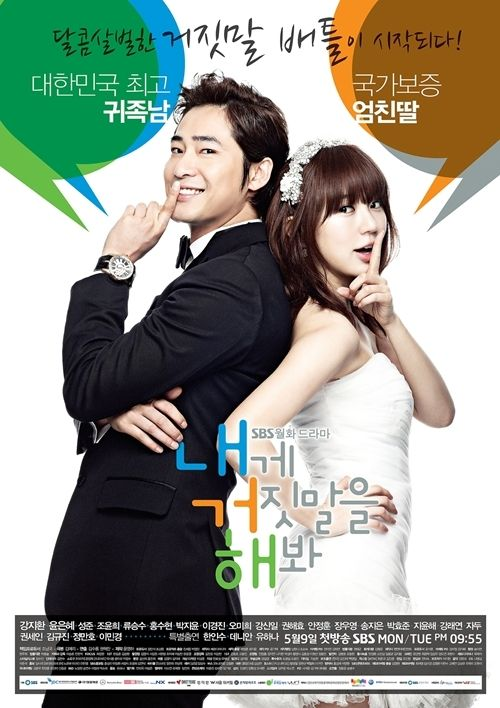 Korean Drama Lie To Me Full Episode Eng Sub Korean Drama