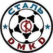 Stal Dniprodzerzhynsk Vs Shakhtar Donetsk Apr 10 2016 Live Stream Score Prediction Predictions Kharkiv Odesa