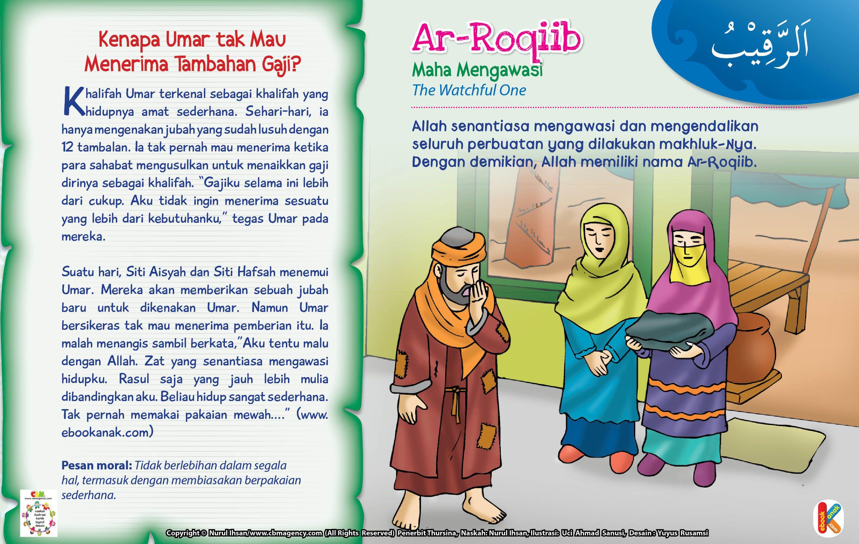 Kisah Asma'ul Husna ArRoqiib Ebook Anak (Dengan gambar