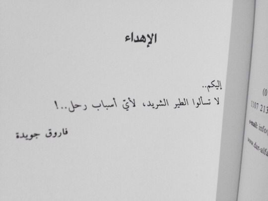 Pin By Asmaa Magdy On Words Family Quotes Truths Weird Words Love Smile Quotes