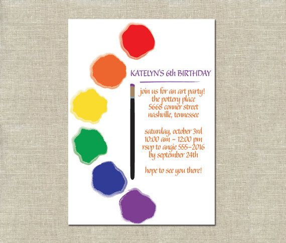 art party invitation - printable - birthday - painting - pottery, Birthday invitations