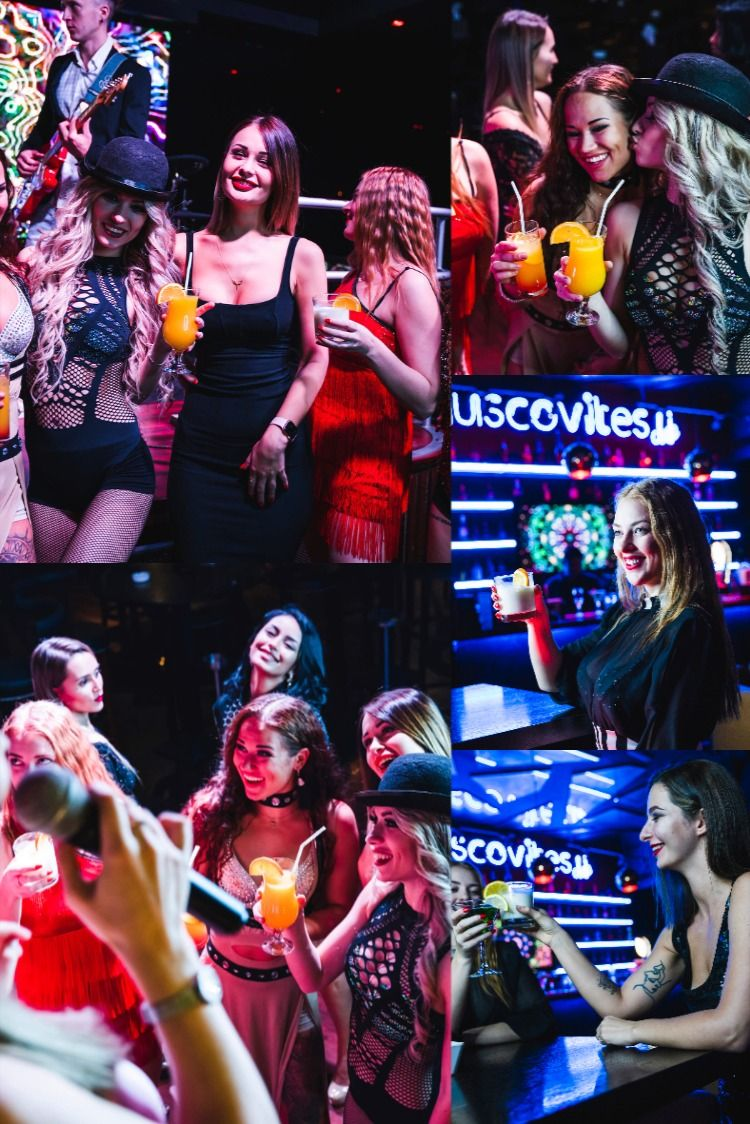 Ladies Night Ladies Night Night Club Lady