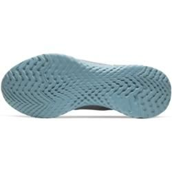 Nike Epic React Flyknit 2 Damen-Laufschuh - Grau Nike #pursesandbags