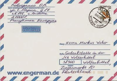 L E A R N G E R M A N Formeller Brief Daf Pinterest German