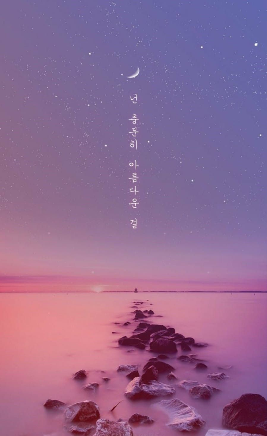 Lock Screen Korean Wallpaper Iphone In 2020 Korea Wallpaper Aesthetic Wallpapers Live Wallpaper Iphone