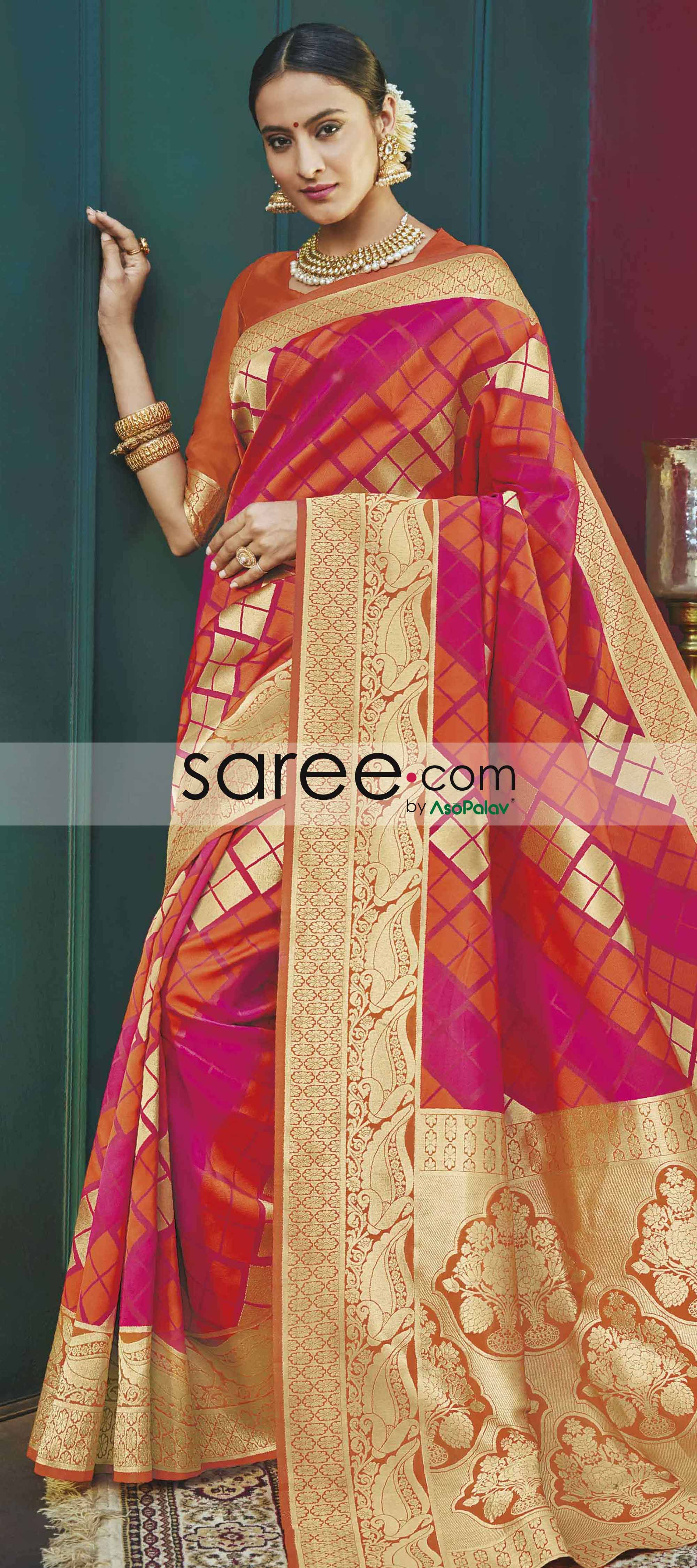 Mustard And Pink Traditional Wear Saree New Saree Designs Saree Designs Saree