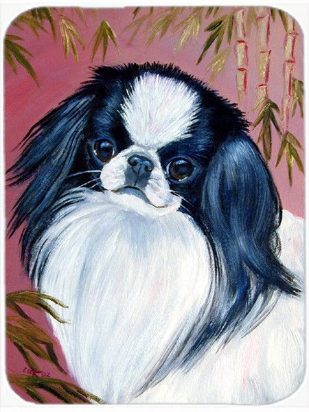 Features: -Japanese Chin collection. -Made of tempered ...