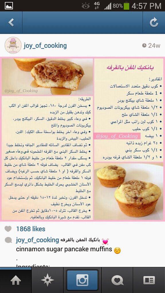 اكلات رمضان 2021 وصفات جديدة