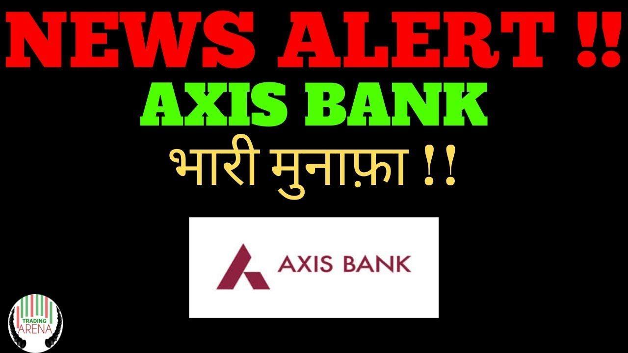 Axis Bank Stock Stock Market News Stock Market Axis Bank Marketing