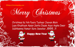 Popular Christmas Card Greetings Religious Wording These Nonsecular