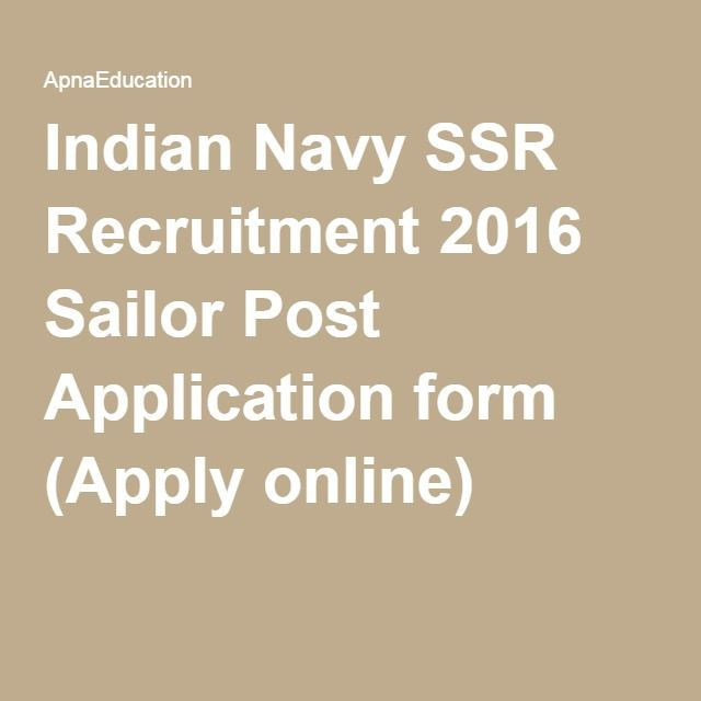 8431eb5950b24e0b719349b90d64124d - Application Form For Navy Recruitment