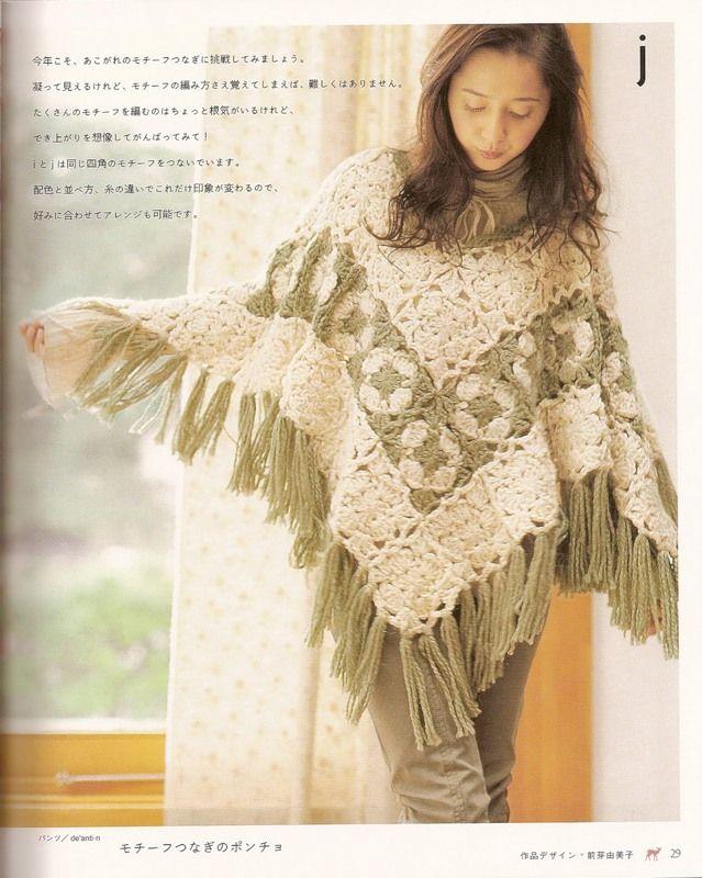 Japonés / chino gancho modelo | Entradas en categoría Crochet modelo ...