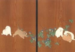 Kokka, A Gallery of Japanese and Chinese Painting, 1908