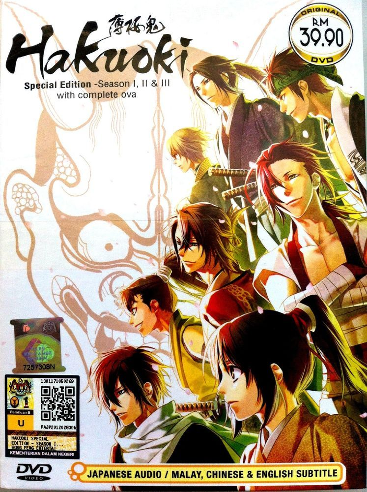 DVD Anime Hakuoki Hakuouki Complete Season 1, 2 & 3 with