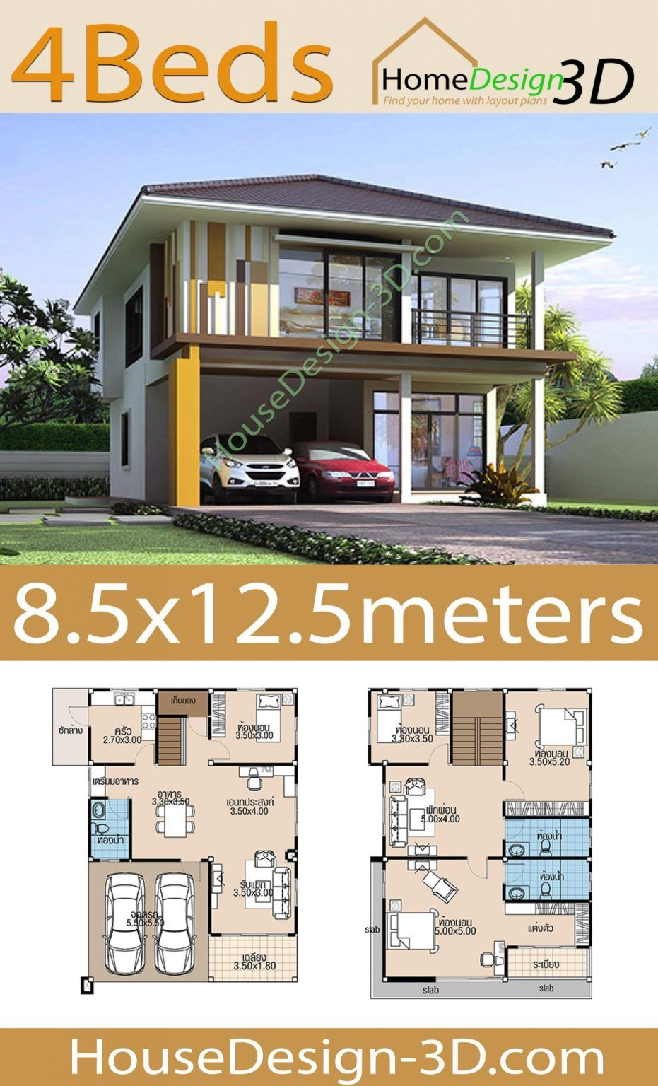 House Design 3d 8 5x12 5 With 4 Bedrooms House Design 3d In 2020 Small House Elevation Design 4 Bedroom House Designs House Architecture Design