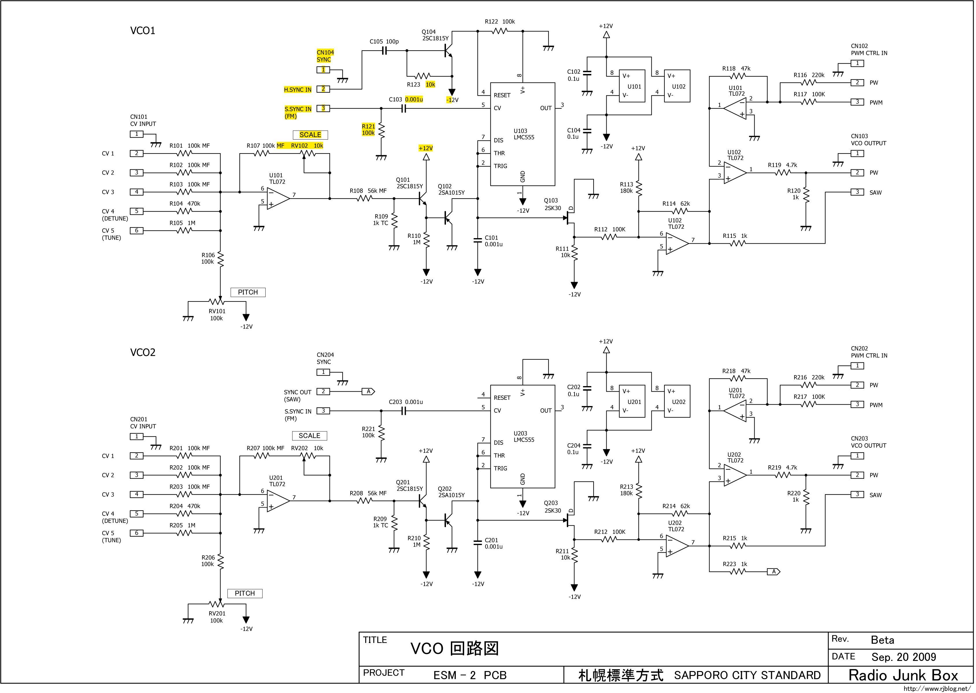 Craig Anderton Schematics Wiring Diagram Tt Pinterest Traeger Schematic