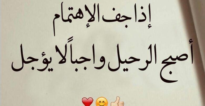 كلمات عن الحياة والحب والأمل فيس بوك Arabic Calligraphy Calligraphy