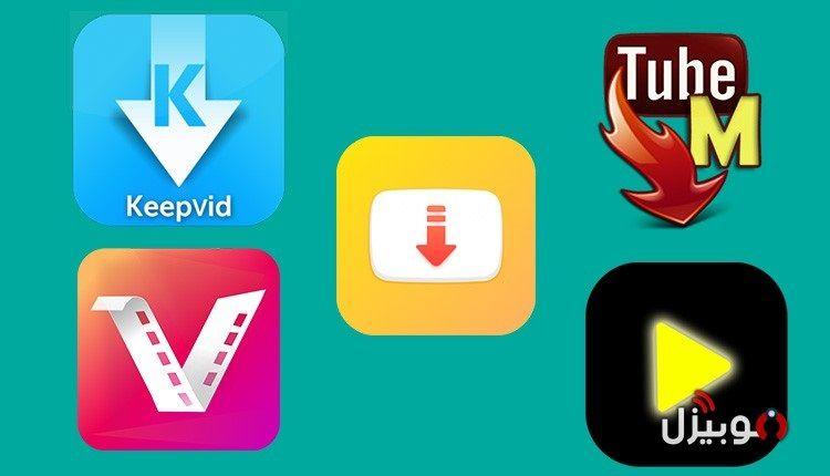 أفضل موقع لتحميل الفيديوهات من جميع مواقع التواصل الاجتماعي تنزيل مقاطع الفيديو هو أكثر ما يبحث عنه الناس لذلك Cool Websites Gaming Logos Nintendo Wii Logo