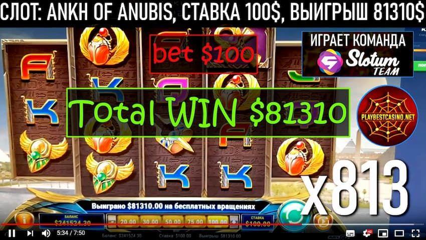 Как выграть в казино видео казино дающие деньги на 1 час