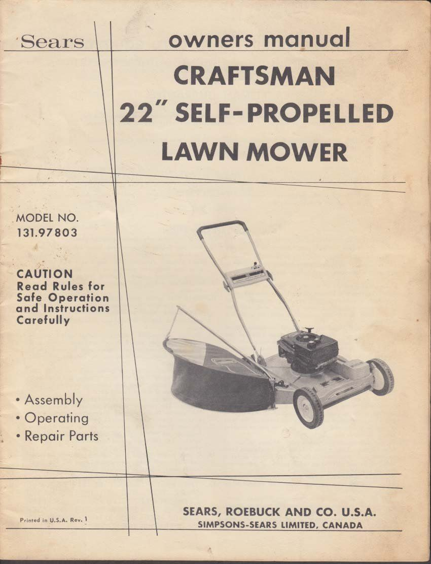 Sears Craftsman 22