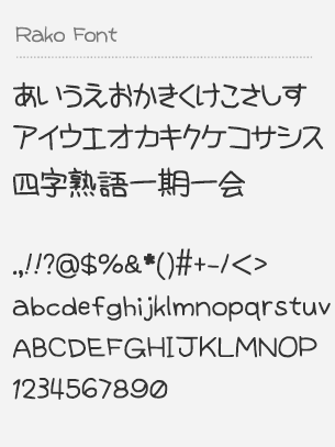 Free Japanese Font - Download Japanese unicode fonts free to