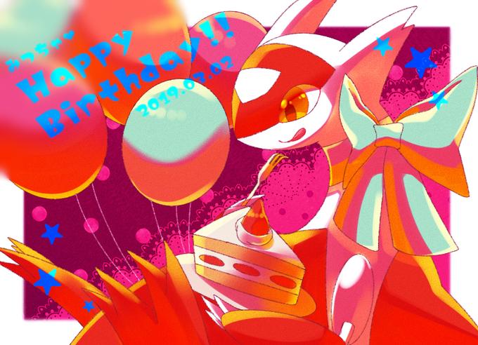 ふてね🐾 on Twitter | Pokemon latias, Latios and latias, Pokemon fan art
