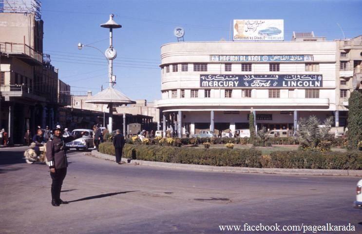 Image result for baghdad 1950s