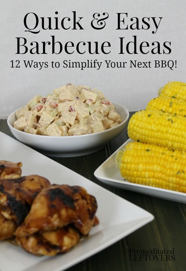 Quick and Easy BBQ Ideas - 12 ways to simplify your next barbecue. Includes an easy recipe for Cajun Ranch Potato Salad which is the perfect side dish for your next barbeque dinner and tips for grilling chicken or steak.