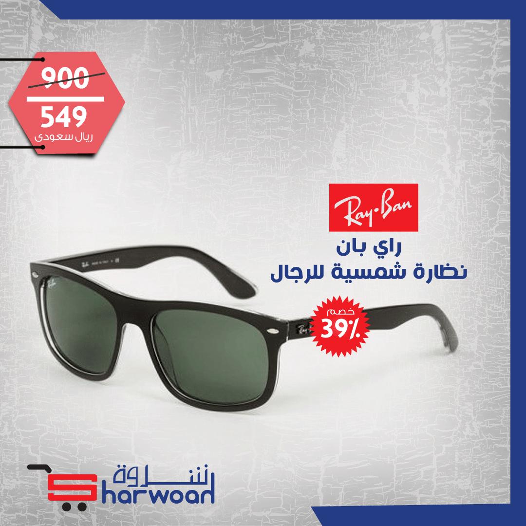 راي بان نظارة شمسية للرجال من شروة Sunglasses Rayban Wayfarer Ray Bans