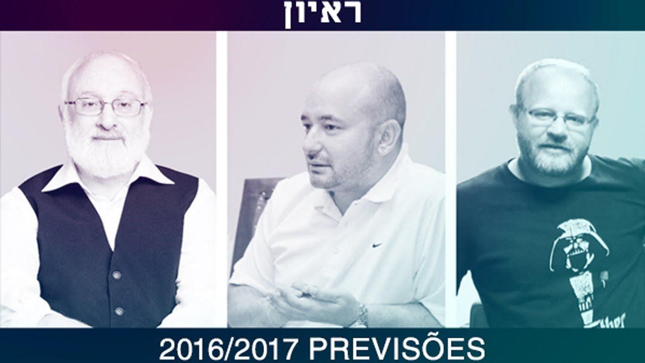 Entrevista: Resumo 2016 e Previsão 2017
