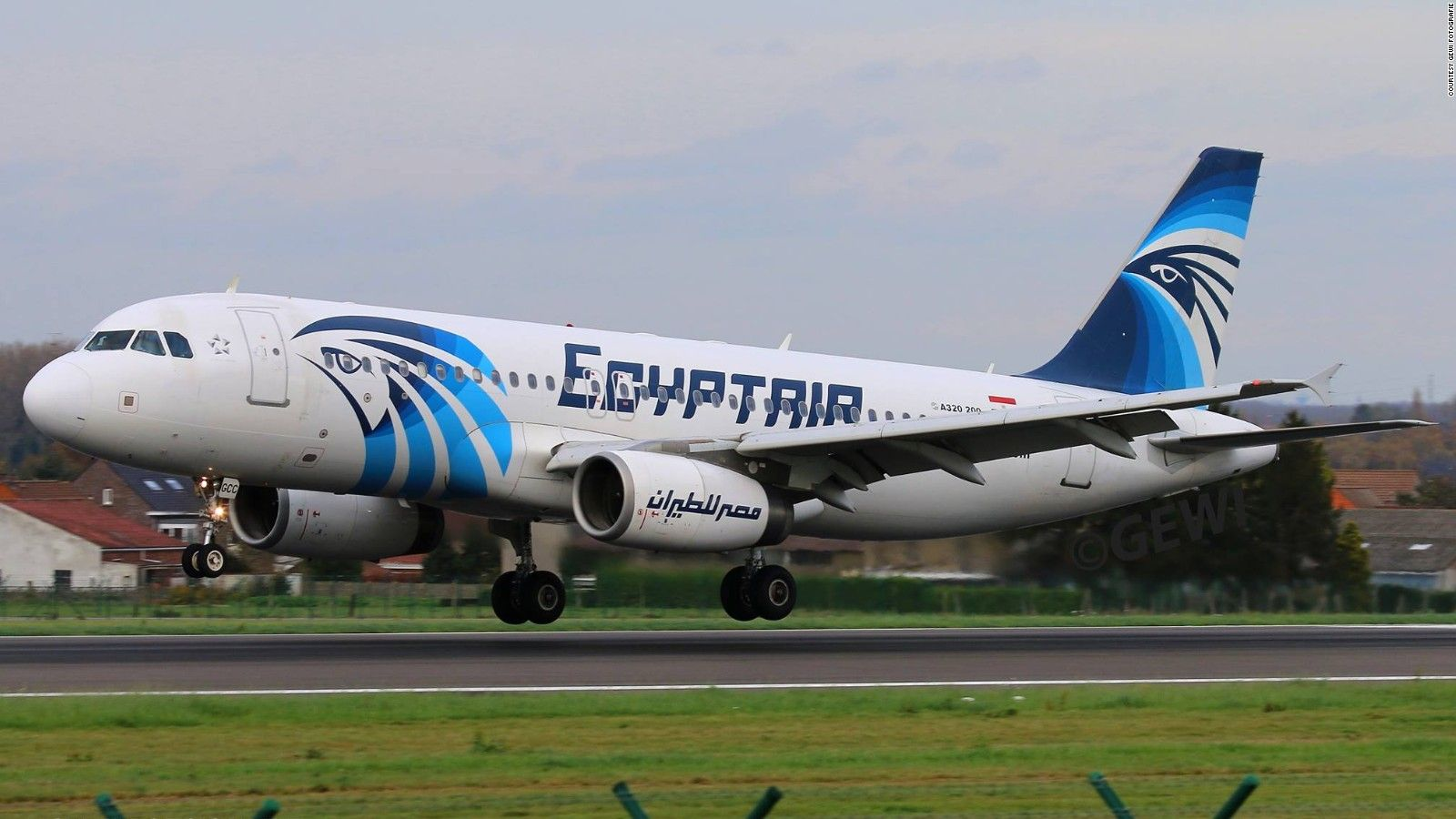 Egyptair Flights BookMySeat Cheap flight tickets