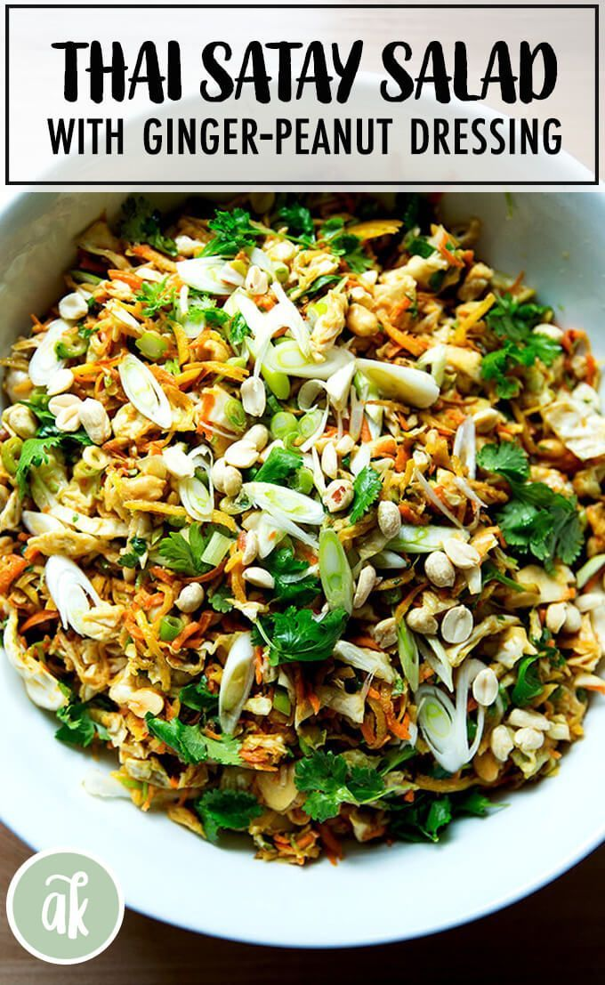 Photo of Chopped Thai Salad with Ginger-Peanut Dressin