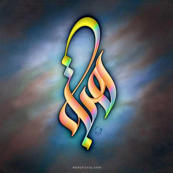 شعارات بالخط السنبلي Islamic Art Calligraphy Islamic Art Calligraphy Artwork