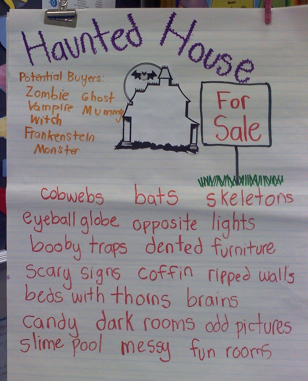 Second Grade Style